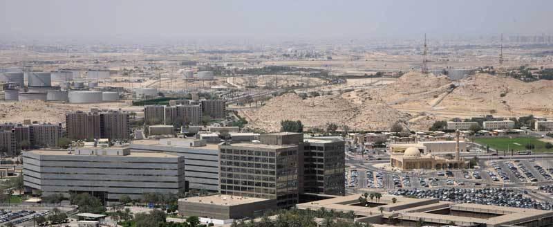 Dhahran Saudi Arabia  city photo : dahran saudi aramco[1]